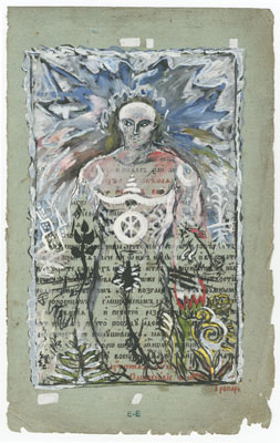 "(E-E) Evgenij Kozlov Тропарь / Troparion Gouache, tempera, water colour, aluminium powder, printed paper (page from a ""Book of Hours"") 33.5 x 20.5 cm, 1982"