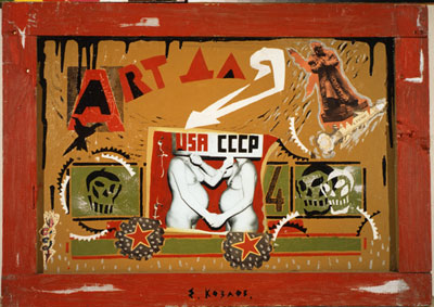 (E-E) Evgenij Kozlov ART ДЛЯ USA. РАЙ. / ART FOR THE USA. PARADISE. Mixed media, wood, 42.5 x 59.9 cm, 1988