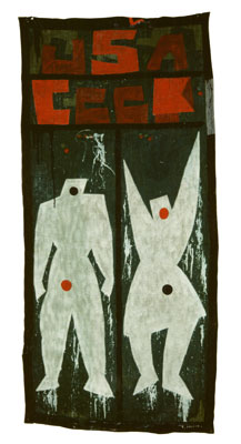 Eвгений Козлов / Evgenij Kozlov, Точки Соприкосновения / Berührungspunkte / Points of Contact, Oil, jute, 237 x 112 cm, 1989